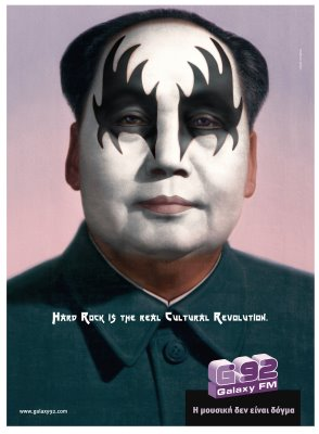 Mao truccato da gene simmons